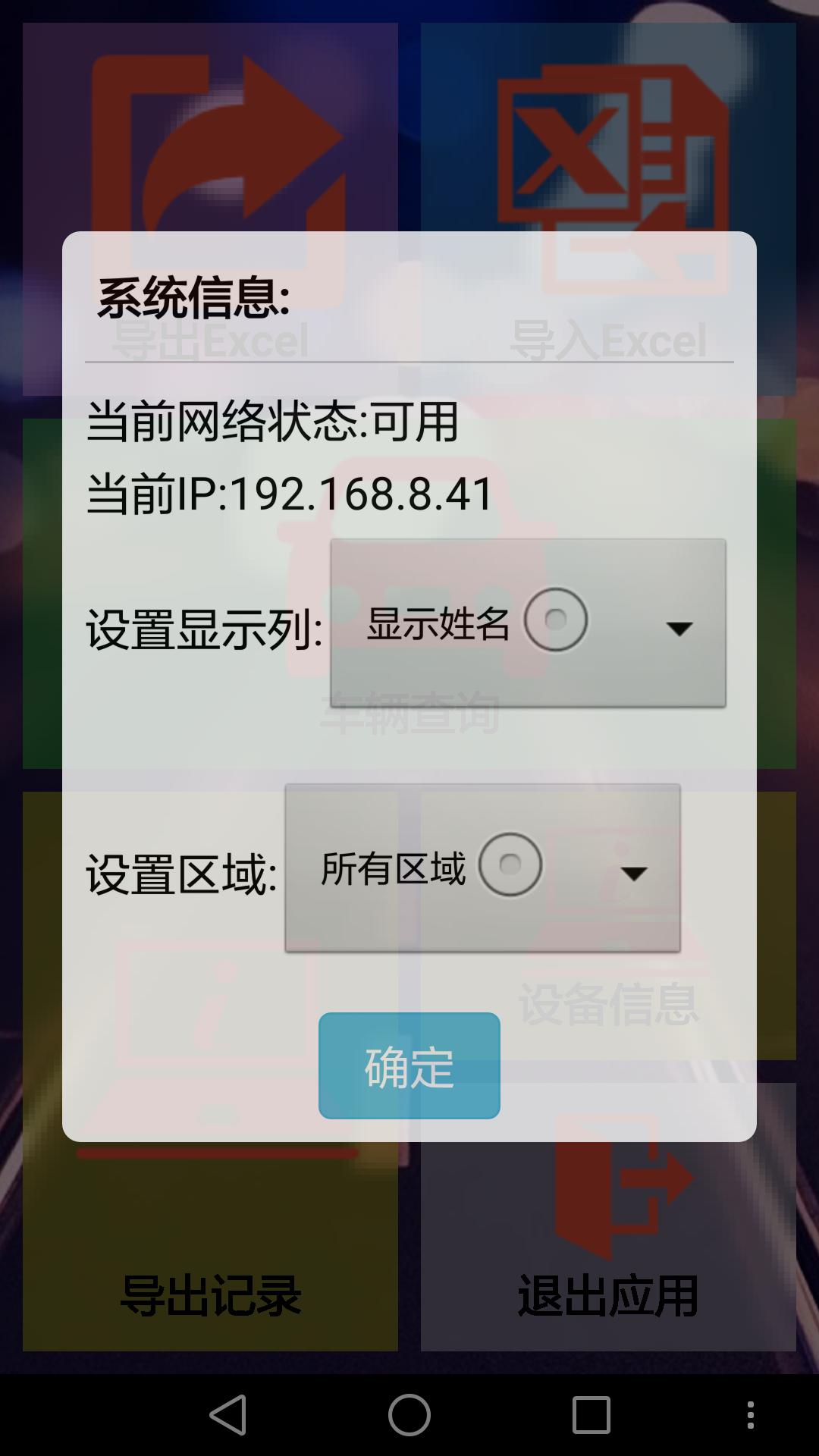 360手机助手截图1017_15_07_02.png