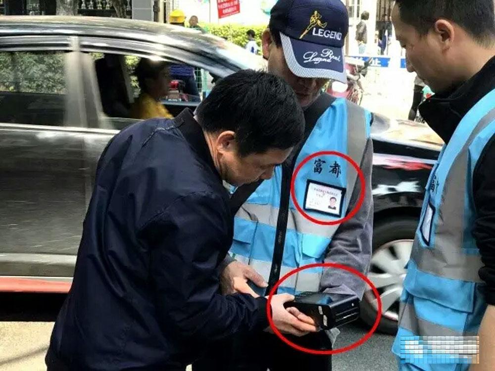 车牌识别手持机