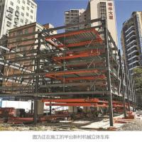 深圳出台意见推进社区停车共建共治共享